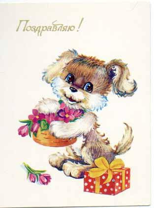 http://filocart.narod.ru/HOLYDAY/pro223.jpg